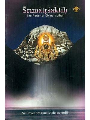 Sri Matra Saktih - The Power of Divine Mother