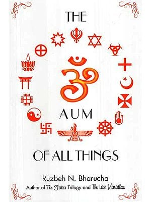 The Aum Of All Things