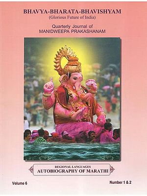 Bhavya- Bharata-Bhavishyam (Glorious Future of India)