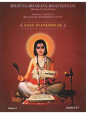 Bhavya Bharata Bhavishyam - Glorious Future of India (Sant Jnaneshwar)