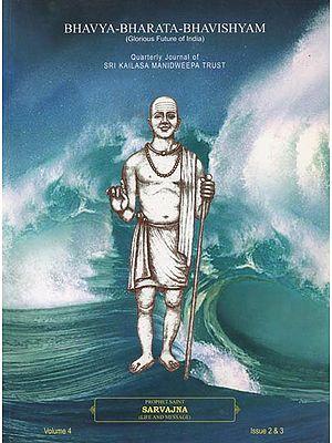 Bhavya Bharata Bhavishyam - Glorious Future of India (Prophet Saint Sarvajna- Life and Message)