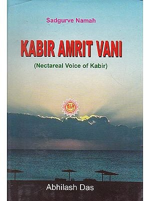 Kabir Amrit Vani (Nectareal Voice of Kabir)