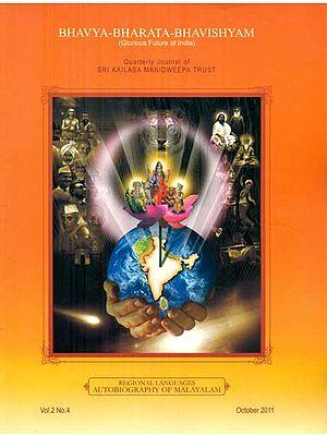 Bhavya Bharata Bhavishyam - Glorious Future of India (Autobiography of Malayalam)