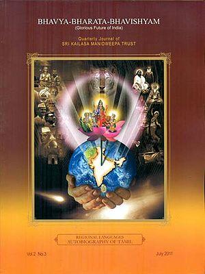 Bhavya Bharata Bhavishyam - Glorious Future of India (Autobiography of Tamil)