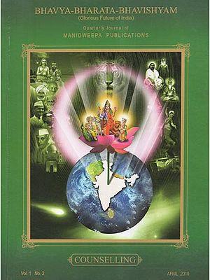 Bhavya Bharata Bhavishyam - Glorious Future of India (Counselling)