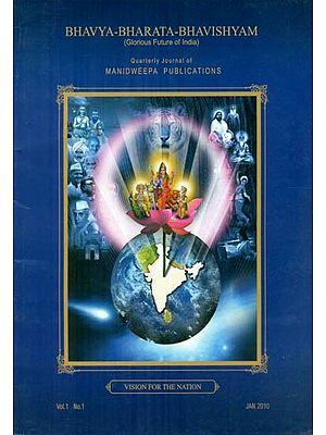 Bhavya Bharata Bhavishyam - Glorious Future of India (Vision for the Nation)