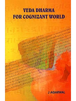 Veda Dharma For Cognizant World