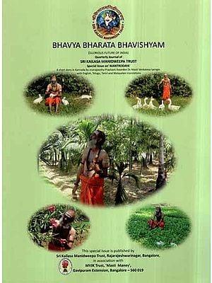 Bhavya Bharata Bhavishyam - Quarterly Journal on Mantrodaya