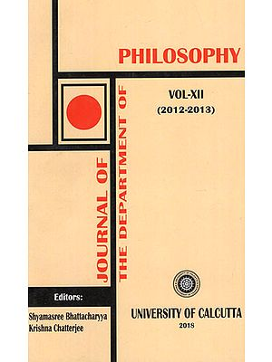 Journal of the Department of Philosophy: Vol- XII (2012-2013)