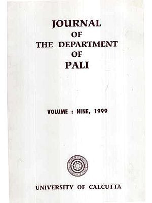 Journal of The Department of Pali- Vol- IX, 1999 (An Old and Rare Book)