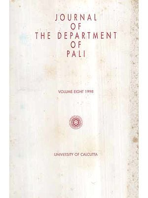 Journal of The Department of Pali- Vol-VIII, 1998 (An Old and Rare Book)