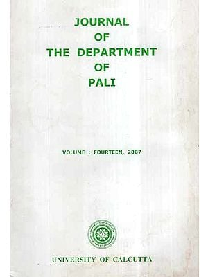Journal of The Department of Pali- Vol-XIV, 2007 (An Old and Rare Book)