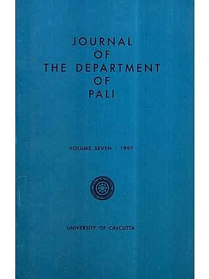 Journal of The Department of Pali- Vol-VII, 1997 (An Old and Rare Book)