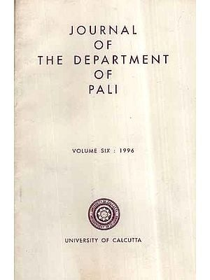 Journal of The Department of Pali- Vol-VI, 1996 (An Old and Rare Book)