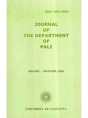 Journal of The Department of Pali- Vol-XIX, 2016 (An Old and Rare Book)