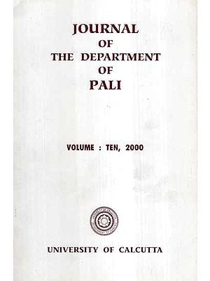 Journal of The Department of Pali- Vol-X, 2000 (An Old and Rare Book)