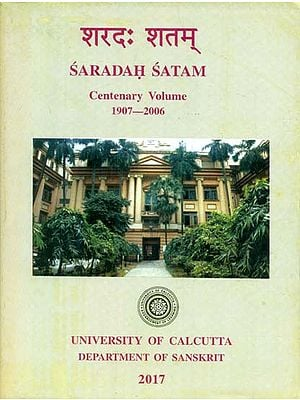 शरदः शतम् - Saradah Satam (Centenary Volume of the Department of Sanskrit)