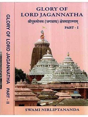 श्री पुरुषोत्तम (जगन्नाथ) क्षेत्रमाहात्म्यम्- Glory of Lord Jagannatha (Set of 2 Volumes)