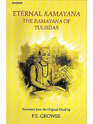 Eternal Ramayana- The Ramayana of Tulsidas