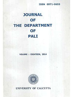 Journal of The Department of Pali- Vol-XVIII, 2014 (An Old and Rare Book)