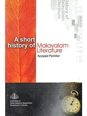 A Short History of Malayalam Literature