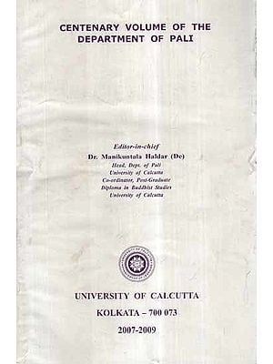 Centenary Volume of The Department of Pali (An Old and Rare Book)