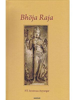 Bhoja Raja
