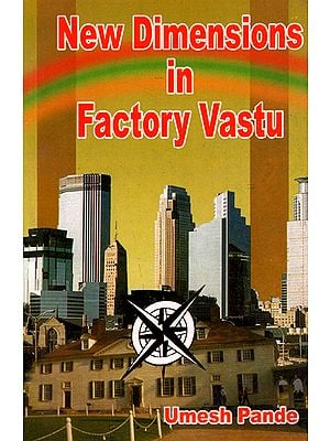 New Dimensions in Factory Vastu (An Old and Rare Book)