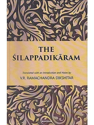 The Silappadikaram