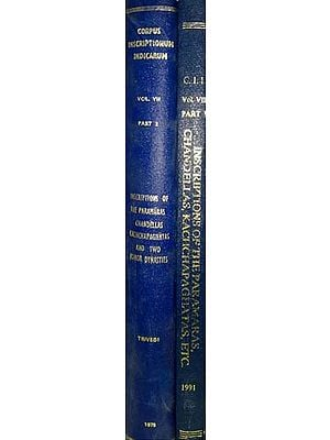 Inscriptions of The Paramaras, Chandellas, Kachchhapa Ghatas and Two Minor Dynasties - Set of 2 Volumes (An Old and Rare Book)