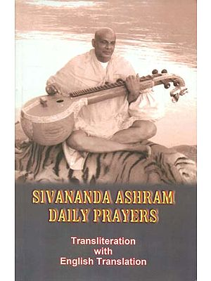Sivananda Ashram Daily Prayers - Transliteration with English Translation