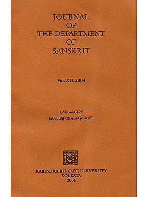 Journal of the Department of Sanskrit: Vol.XII- 2004 (An Old and Rare Book)