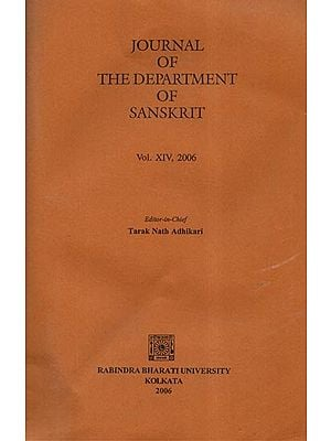 Journal of the Department of Sanskrit: Vol. XIV- 2006 (An Old and Rare Book)