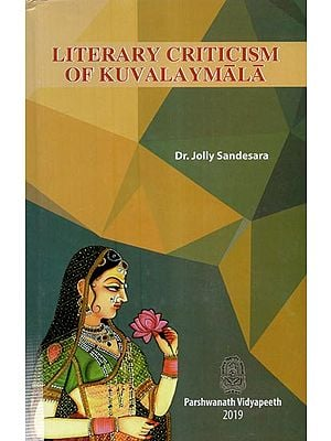 Literary Criticism of Kuvalayamala