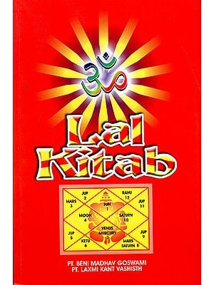 Lal Kitab with Remedies