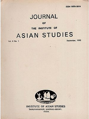Journal of The Institute of Asian Studies- Vol. X, No. 1- September 1992 (An Old and Rare Book)