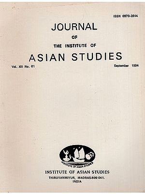 Journal of The Institute of Asian Studies- Vol. XII, No. 01- September 1994 (An Old and Rare Book)