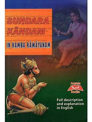Sundara Kandam in Kamba Ramayanam
