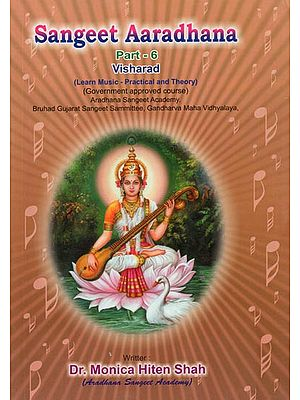 Sangeet Aaradhana Part-6 Visharad (Learn Music- Practical and Theory)