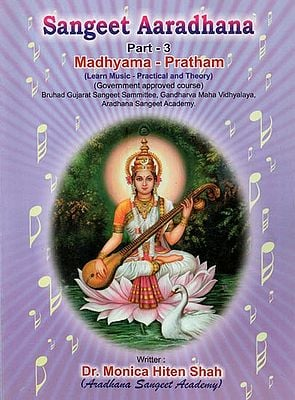 Sangeet Aaradhana Part-3 Madhyama- Pratham (Learn Music- Practical and Theory)
