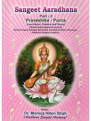 Sangeet Aaradhana Part-2 Praveshika- Purna (Learn Music- Practical and Theory)