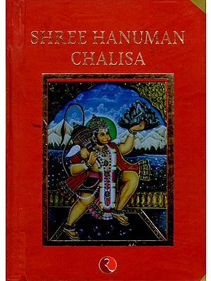 Shree Hanuman Chalisa (Pocket Book)