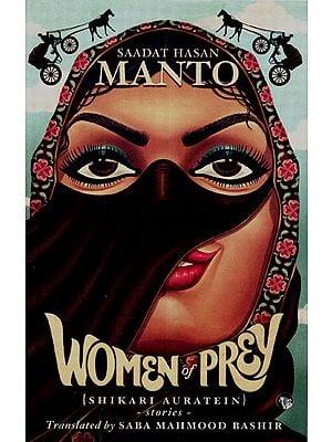 Women of Prey (Shikari Auratein)