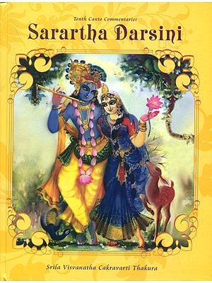 Sarartha Darsini- Tenth Canto Commentaries (Srimad Bhagavatam)