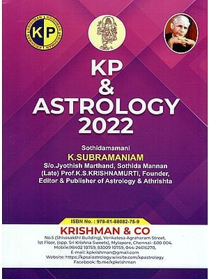 KP & Astrology : 2021