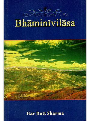 Bhaminivilasa of Panditaraja Jagannatha
