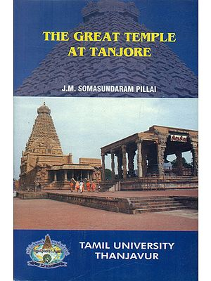 The Great Temple At Tanjore
