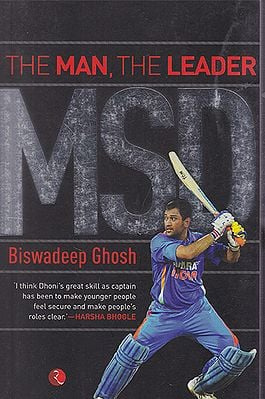 The Man, The Leader MSD