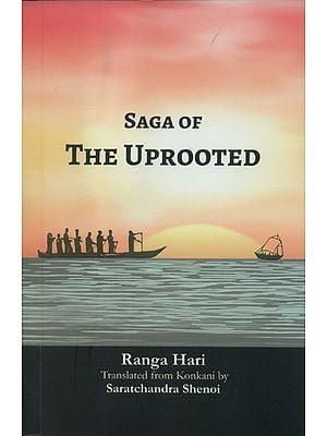 Saga of The Uprooted