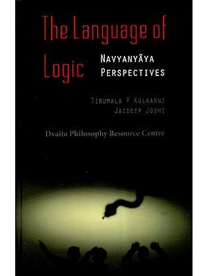 The Language of Logic- Navyanyaya Perspectives